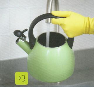 NakipChainik-3